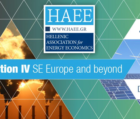 4th HAEE Annual Conference